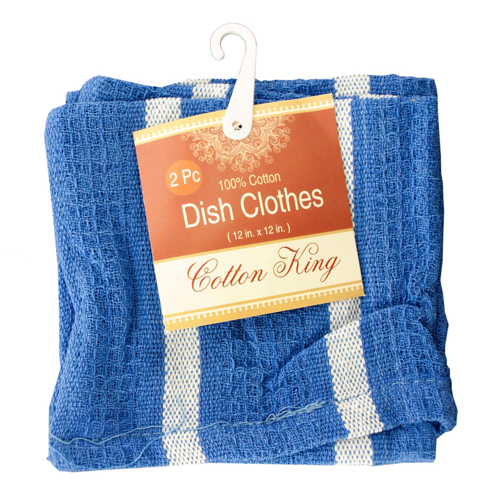 Striped Cotton Dish Cloth Set- Qty 24